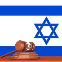 LLM in Israel