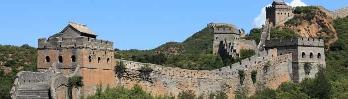 LLM (Master of Laws) in China